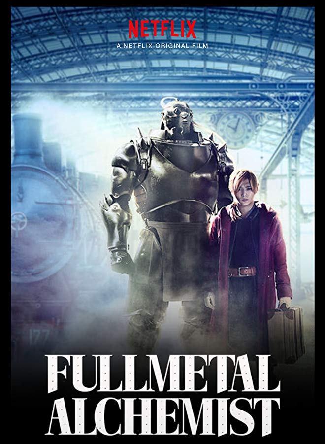 Fullmetal Alchemist movie poster featuring Ryosuke Yamada.