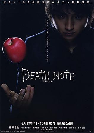 Poster for Death Note featuring Tatsuya Fujiwara.